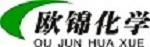 欧锦化学科技(上海)有限公司