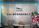 长沙仁湖环保科技有限公司