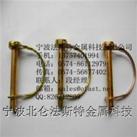 DIN11023|安全销|保险销|弹簧销|