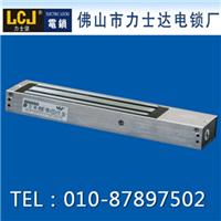 供应LCJ力士坚电锁感恩回馈季MC270L磁力锁
