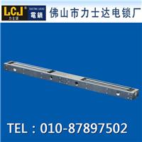 供应LCJ力士坚电锁感恩回馈季MC270DL磁力锁