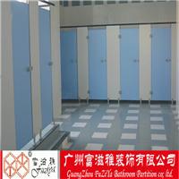 公共卫生间隔断 卫生间隔断 餐厅专用隔断