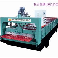 供应SZ-910型松正彩钢板压型设备