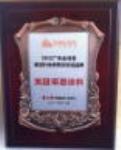 广西金砖奖