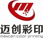 深圳市迈创彩印设备责任有限公司