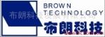 天津布朗科技发展有限公司