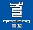 浙江省青龙防水补强有限公司