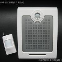 语音提示器、语音报警器WT-HT-79