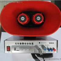 语音提示器、天车语音报警器WT-HT-89