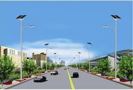 供应道路照明灯|庭院灯|太阳能路灯价格