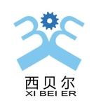 无锡西贝尔自动化科技有限公司