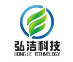 河南弘洁科技有限公司