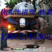 苏州瑞锦环保工程公司