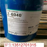供应UV漆密着剂道康宁Z-6020