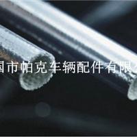 供应铝箔玻璃纤维套管