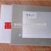 聚丙烯环保PP板