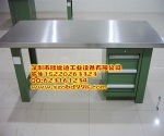 深圳市好质量工业设备有限公司