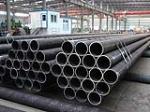 河北聚宝螺旋钢管有限公司