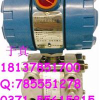 供应JY1151DR/HP/DP电容式智能差压变送器
