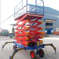 供应行车维修专用12米移动式升降平台车