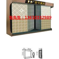 供应双排式瓷砖展柜,地砖展架