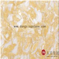 东星石材 大量供应进口天然大理石 金贝玉