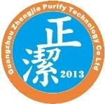 广州正洁净化设备制造有限公司