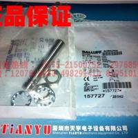 供应BESM12MI-PSC40B-S04G BES0068