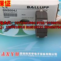 供应BNS004J BNS819-99-K-11