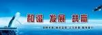 重庆庞翔电器设备有限公司