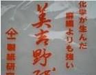 南京士彩机电现货日本美吉野纸530*530