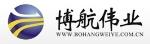 北京博航伟业传感科技有限公司