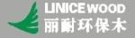 深圳市丽耐建材有限公司