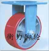 供应工业脚轮