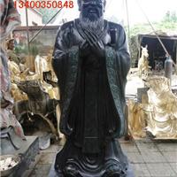 供应铜雕孔子,孔子铜像制作,铸铜雕塑厂