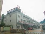 湖南赛维检测设备科技有限公司
