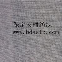 河北保定安盛纺织品制造有限公司