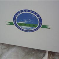 北京华清大地科技环保发展有限公司
