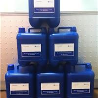 供应织物防水剂,排汗吸水剂,抗紫外助剂