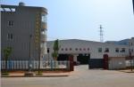 长沙市韦东建材有限公司