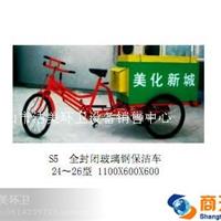 唐山保洁三轮车报价,环卫保洁三轮车图片