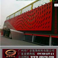 供应广东外墙挂板&幕墙铝单板