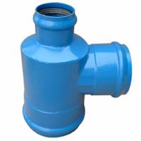 柔性连接钢塑管件,大口径给水异径接