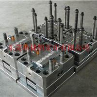 供应东莞长安精密塑胶模具专业供应商