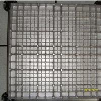 供应高纯度铝合金净化房通风地板