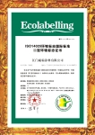 ISO14025环境标志国际标准Ⅲ型