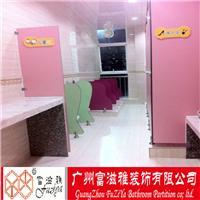 富滋雅厕所隔断