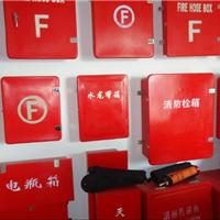供应消防水带箱子、专业玻璃钢箱子