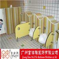 供应卫浴隔断防潮板