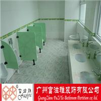 广州富滋雅公共卫生间隔断
